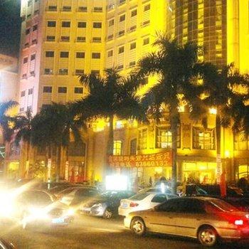 东莞金怡酒店