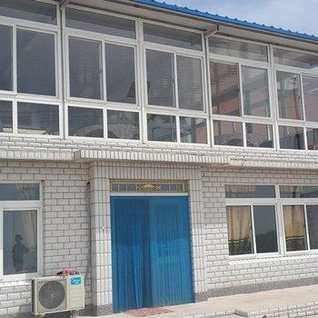 兴城觉华岛新农村家庭宾馆