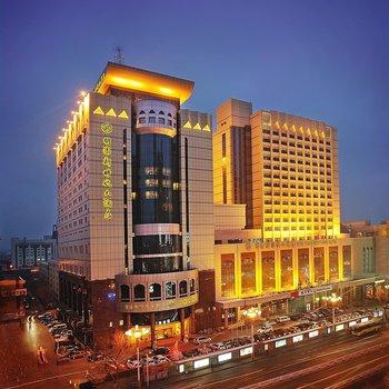 新疆明园新时代大酒店(乌鲁木齐)