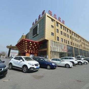 禧龙宾馆北京万丰路七里庄地铁站店