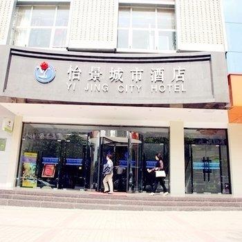 贵阳怡景城市酒店(会展中心店)