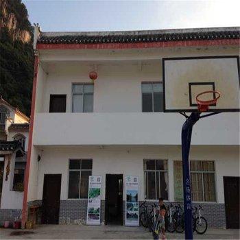 桂林草帽客栈酒店提供图片