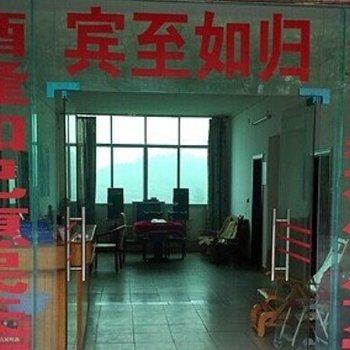 重庆金刀峡浸水湾农家乐图片5