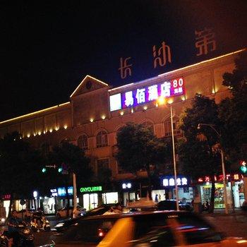 阿弥岭附近酒店