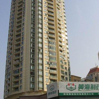 青岛爱家客海景公寓图片7