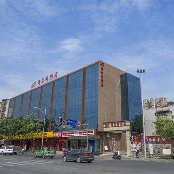 成都博尔特酒店(金牛万达梁家巷汽车站店)