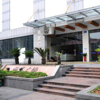 厦门万客酒店(公寓)图片21