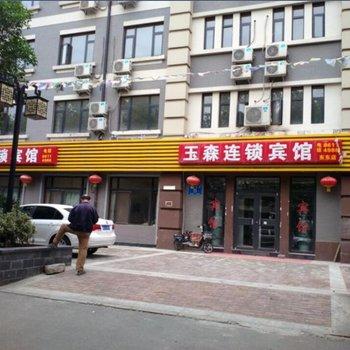 大明湖附近酒店