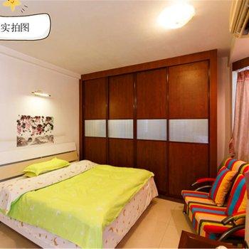 广州宜家人自助公寓(体育西路一店)