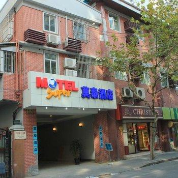 莫泰168(上海南京路人民广场店)