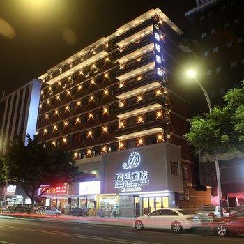 深圳瑞廷酒店