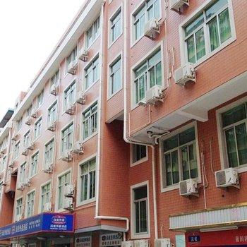 汉庭酒店(莆田凤凰山公园店)