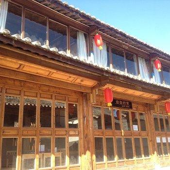 丽江束河迦迦的家青年旅舍图片13