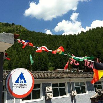 五台山Runaway国际青年旅舍图片3