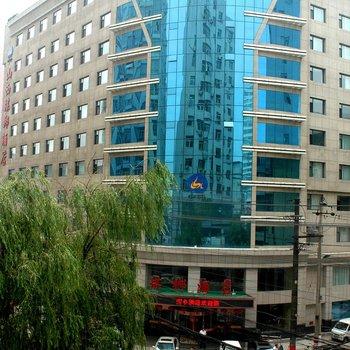 山西煤乡酒店(太原)