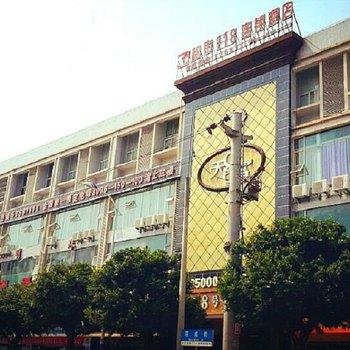 都市118连锁酒店(重庆开县店)
