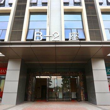 广州长隆520情侣主题酒店图片3