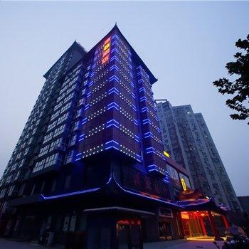 速8酒店(郑州金水路曼哈顿店)