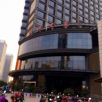 安吉乐薇酒店式公寓图片0