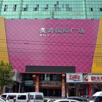 武汉美斯奇酒店公寓(六渡桥店)图片17
