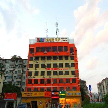 南宁泊城城市酒店(新阳店)