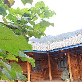 泸沽湖阿达农家乐图片0