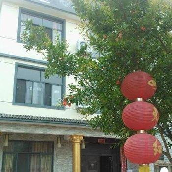 千岛湖河溪庄农家乐图片1