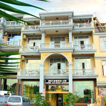 莆田湄洲岛望海日度假宾馆