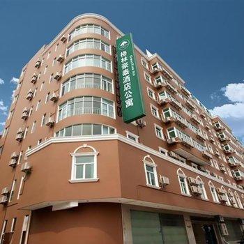 格林豪泰(上海虹桥机场公寓酒店)