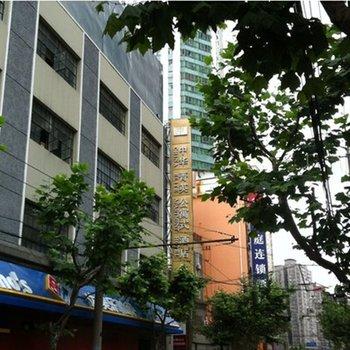 上海中华菁英公寓式酒店图片5