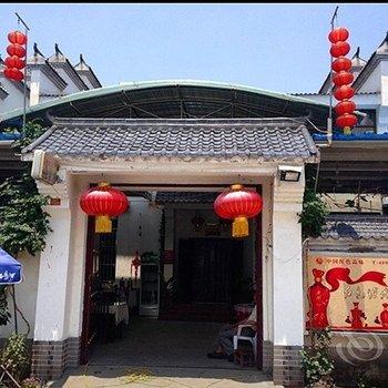 西安户县利花农家乐图片19