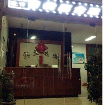 平坝县福临宾馆