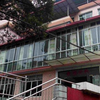 重庆南泉桃园农家乐图片20