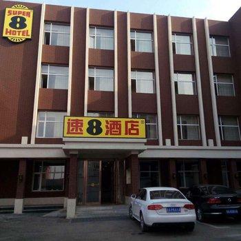 速8酒店(长春一汽店)
