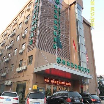 格林豪泰(广州白云黄石西路店)图片