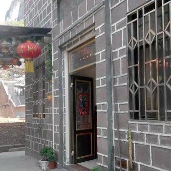 辉县明苑楼酒店