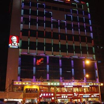 东莞广源酒店