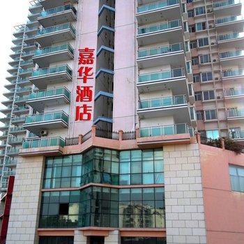 南宁嘉华酒店