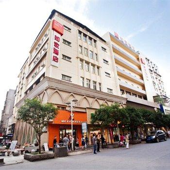 如家快捷酒店(衡阳中山南路沿江步行街)