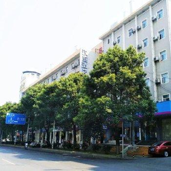 (原长沙火车站店)-RALL STUSE泽文连锁附近酒店