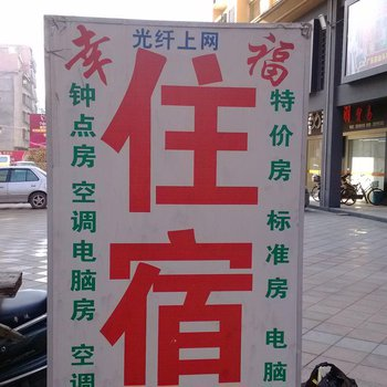 揭阳公寓-图片_0