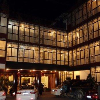 保山紫荆商务酒店