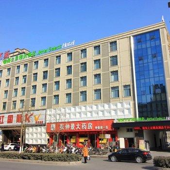 锦海之星连锁酒店(南阳仲景店)