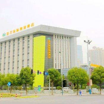 嘉兴国际网球酒店