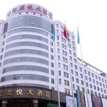 南宁世纪君悦大酒店