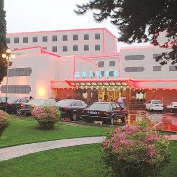 沈阳民航宾馆
