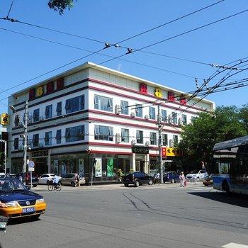 速8酒店(北京西四皇城根店)