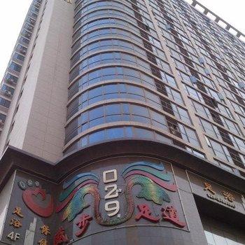 西安小寨皇家公馆如家公寓酒店图片10