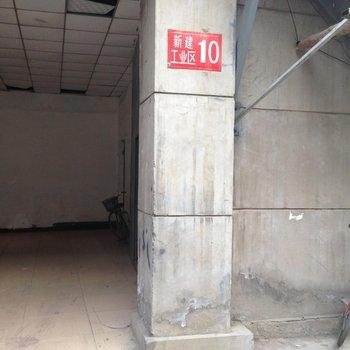 北京公寓-图片_19