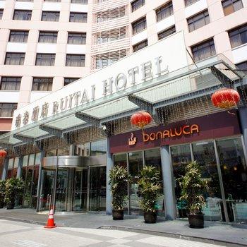 上海瑞泰虹桥酒店